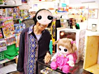 8月1日おもちゃのジャンボにて夢の子ネルルちゃんをご購入頂きました