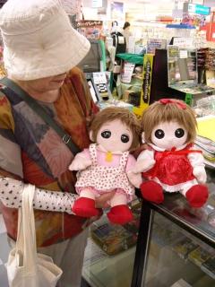 7月14日、夢の子ネルルちゃんを連れてきて頂きました。