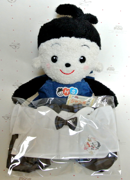 おもちゃのジャンボ でご注文頂きました プリモのお洋服チェックの蝶ネクタイ付きオーバーオールサロペットセット服の出荷 発送です