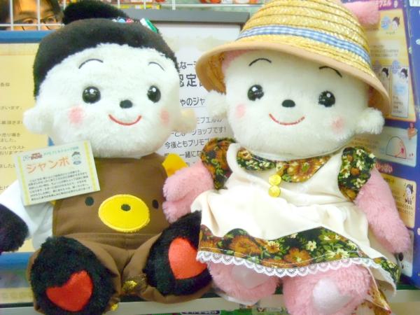 名古屋にお住まいのみやちゃんさんとこの、ピンクのプリモプエルのちよちゃんが遊びに来てくれました。