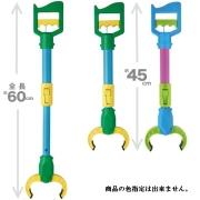 福祉玩具・トイセラピーのリハビリ効果が期待できるおもちゃ「マジックハンド」