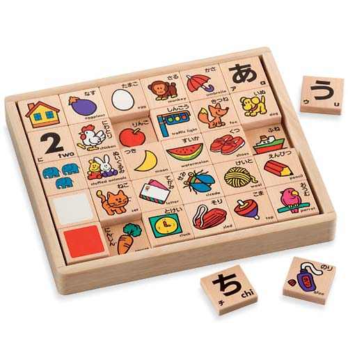 【おもちゃのジャンボ】 くもん NEW ひらがなつみき 遊びながら 楽しく お勉強 知育 教育 おもちゃ 通販 販売
