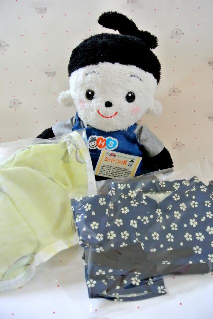 おもちゃのジャンボ ネット ショッピングでご注文頂きました。プリモプエルのお洋服(甚平)と帽子の出荷、発送です。