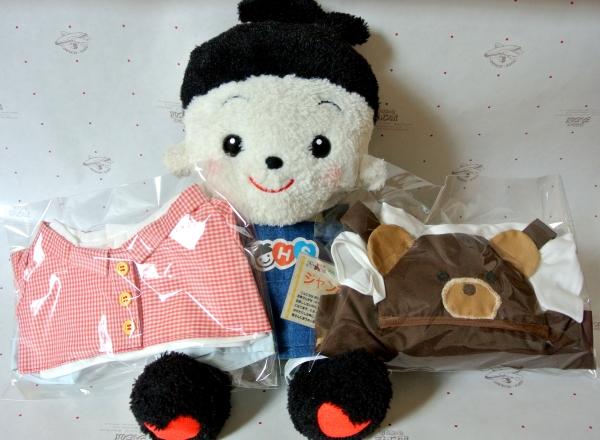 おもちゃのジャンボでご注文頂きました。プリモプエルのお洋服 クマさんが付いたオーバーオールとチェックが人気のお洋服の発送です。