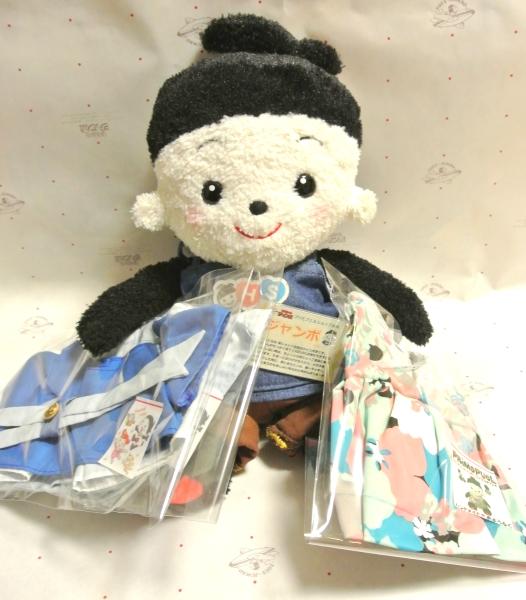 おもちゃのジャンボでご注文頂きました。プリモプエルのお洋服 ネクタイが付いた上下セットと人気 ワンピースのお洋服の発送です。