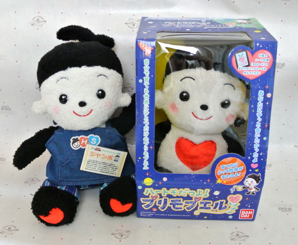 おもちゃのジャンボ でご注文頂きました。プリモプエルのお人形 ハートそだつよプリモプエルの本体のご注文です