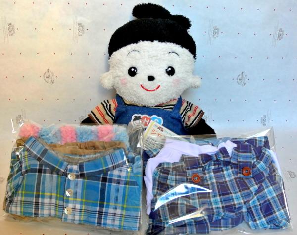 おもちゃのジャンボ でご注文。 プリモのお洋服青チェックの帽子が付いたズボンセットとマフラーが暖かそうな服の出荷、発送です。
