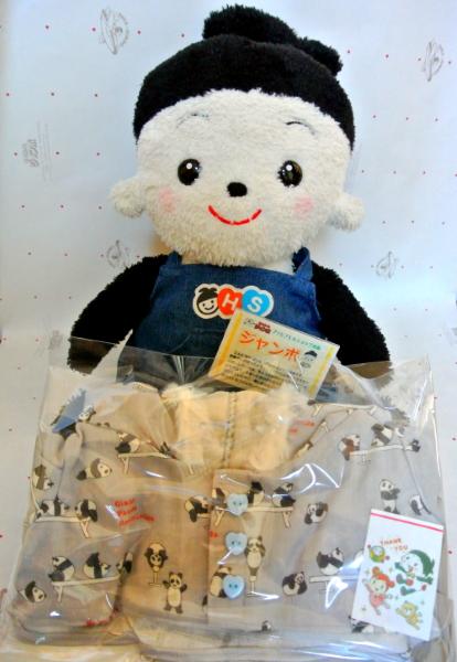 おもちゃのジャンボ でご注文頂きました プリモのお洋服パンダ柄コートがかわいいセットとチェックシャツが素敵な洋服の出荷 発送です