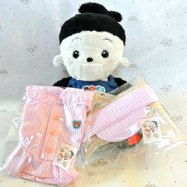 おもちゃのジャンボ でご注文頂きました プリモプエルのお洋服 ボーダーつなぎにサンバイザーが付いた爽やかなお洋服の出荷 発送です