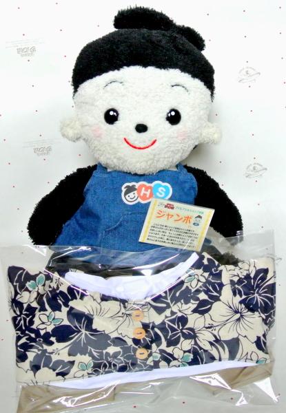 おもちゃのジャンボ でご注文頂きました プリモプエルの服 ハイビスカスのアロハシャツ 大人の雰囲気 お洋服 セットの出荷 発送です
