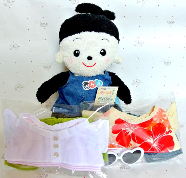 おもちゃのジャンボ でご注文 プリモプエルの服 ハイビスカスが映える3点セットと星マークの付いた お洋服 セットの出荷 発送です