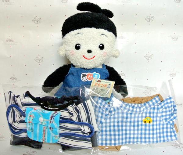 おもちゃのジャンボ でご注文頂きました プリモプエルの服 久しぶりの小物 リュックサックのついた お洋服 セットの出荷 発送です