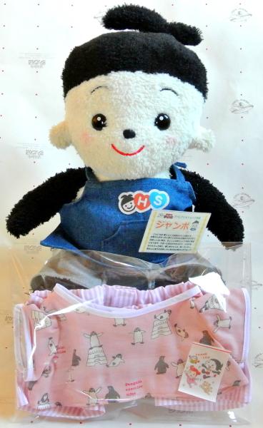 おもちゃのジャンボ でご注文頂きました プリモプエルの服 ピンクのペンギンさんのTシャツにストライプパンツのお洋服を出荷 発送です