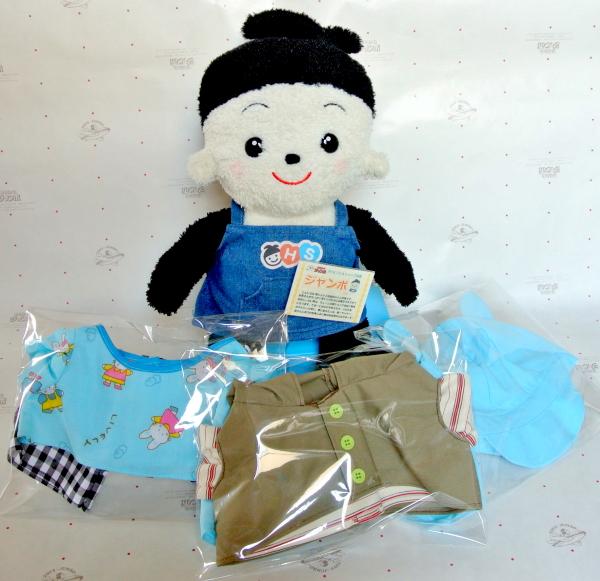 おもちゃのジャンボ でご注文頂きました プリモプエルの服 お帽子がかわいい3点セットとフードベストセット お洋服 の出荷 発送です