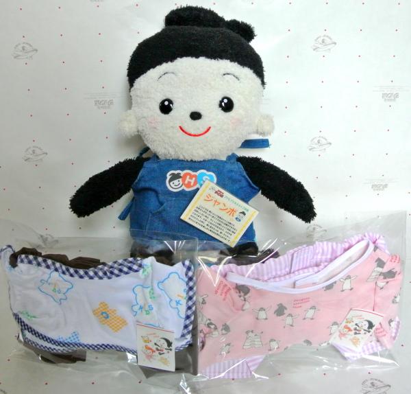 おもちゃのジャンボ でご注文頂きました プリモプエルの服 ペンギンやクマさんの絵柄がかわいい3点セットの お洋服 の出荷 発送です
