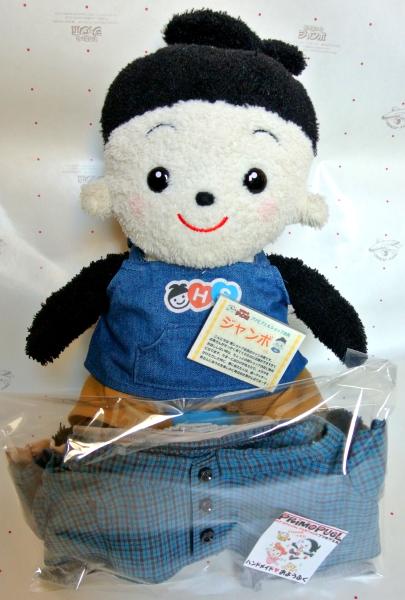 おもちゃのジャンボ でご注文頂きました プリモプエルの服 青チェックシャツがカジュアルな 大人の雰囲気 お洋服 セットの出荷 発送です