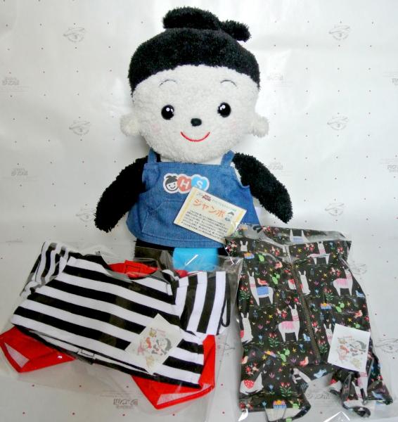 おもちゃのジャンボ でご注文 プリモプエルの服 ボーダーセットとカピカラさん柄つなぎが写真映えする お洋服 の出荷 発送です