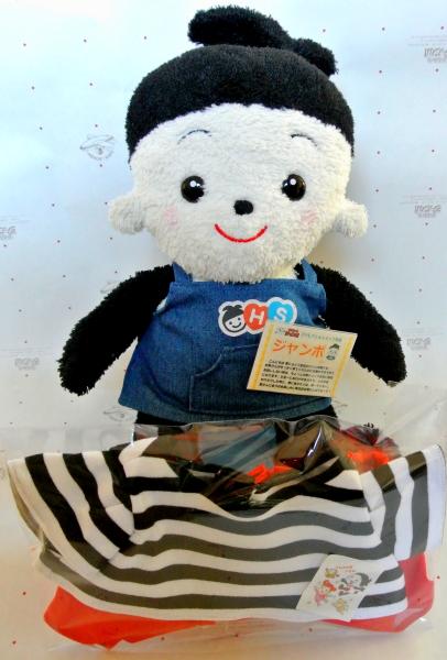 おもちゃのジャンボ でご注文頂きました プリモプエルの服や小物 黒ボーダーTシャツが写真映えする お洋服 セットの出荷 発送です