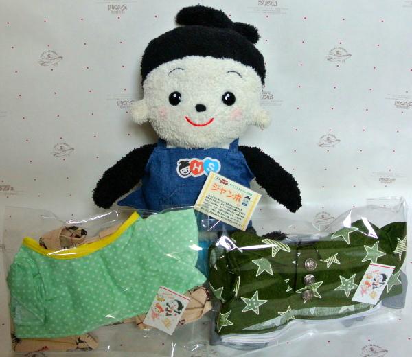 おもちゃのジャンボ でご注文 プリモ プエルの服 緑星Tシャツがかっこいい3点セットと水玉シャツがイカす お洋服 セットの出荷 発送です