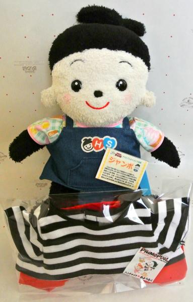 おもちゃのジャンボ でご注文頂きました プリモプエルの服 黒ボーダーストライプがおしゃれな上下セットの お洋服 の出荷 発送です