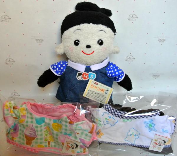 おもちゃのジャンボ でご注文頂きました プリモプエルの服 アイスクリーム柄や動物柄Tシャツのかわいいお洋服を出荷 発送です