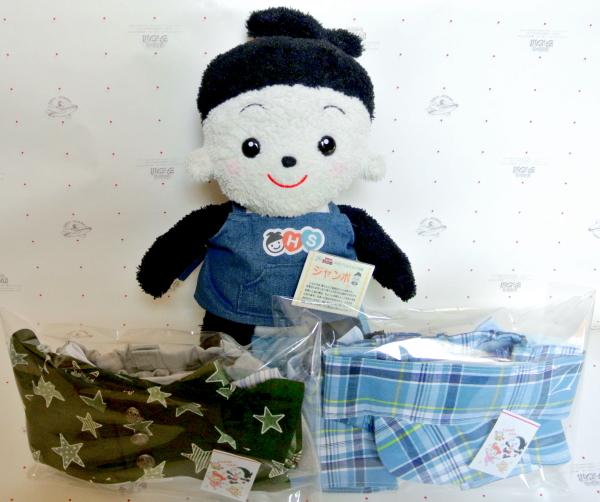 おもちゃのジャンボ でご注文頂きました プリモプエルの服 3点セットのお洋服を2着ご注文頂きました品の出荷 発送です