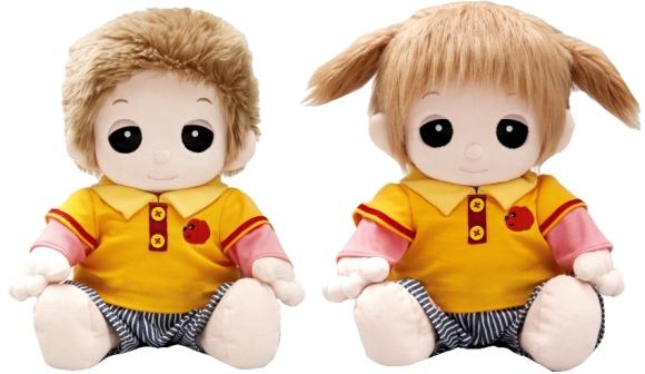 【おもちゃのジャンボ】 夢の子コレクション39 ポロシャツ&ストライプズボン 男女兼用 お洋服 ユメル ネルル ミルル 通販 販売